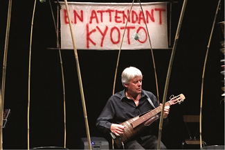 «En attendant Kyoto» de Max Vandervorst