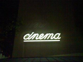 Cinéma en liberté été